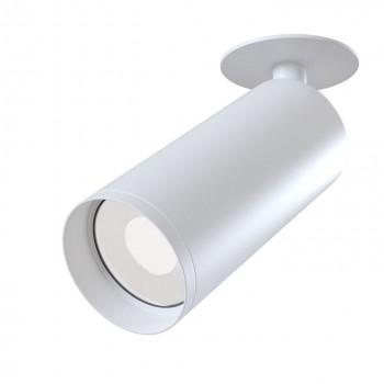 Maytoni Lampada da Soffitto moderna in alluminio verniciato faretto orientabile  Focus