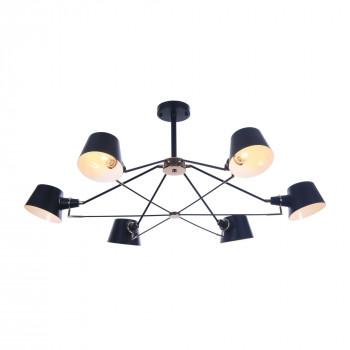 Maytoni Lampadario da soffitto in metallo dalle linee moderne con 6 diffusori Abigail     MOD134PL
