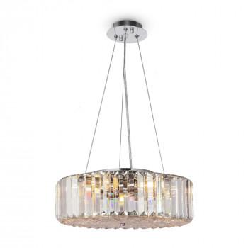 Maytoni Lampadario a sospensione di design in metallo con 6 luci e diffusore in vetro Recinto Cromato    MOD080CL-06CH
