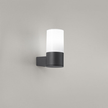 Perenz Applique in alluminio moderna per esterni verniciato diffusore in vetro lucido Match Grafite    6784A
