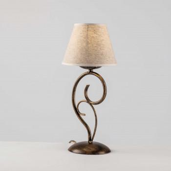 Be Light Lampada da tavolo dalle linee classiche con paralume in tessuto Vienna     BL258-LT