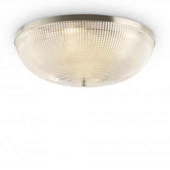 Maytoni Lampada da soffitto grande in metallo con diffusore in vetro Coupe Nichel    C046CL-06N