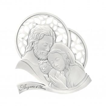Bongelli Preziosi Bomboniera Battesimo - Capezzale Sacra Famiglia Bianco
